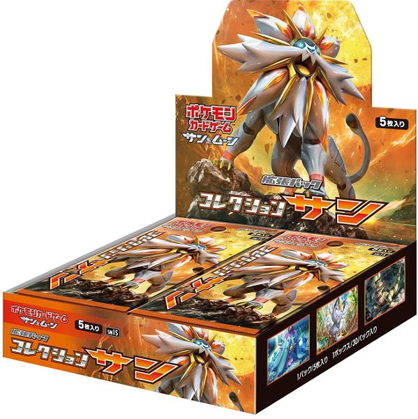 File:SM1 Booster Box.jpg