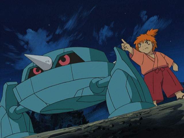 File:Morrison and Metang.png
