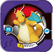 Dragonite P EnergyCup.png