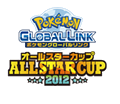 All Star Cup.png