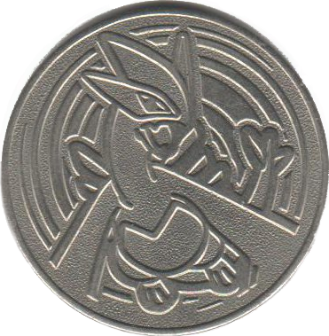 File:Wizards Metal Lugia Coin.png