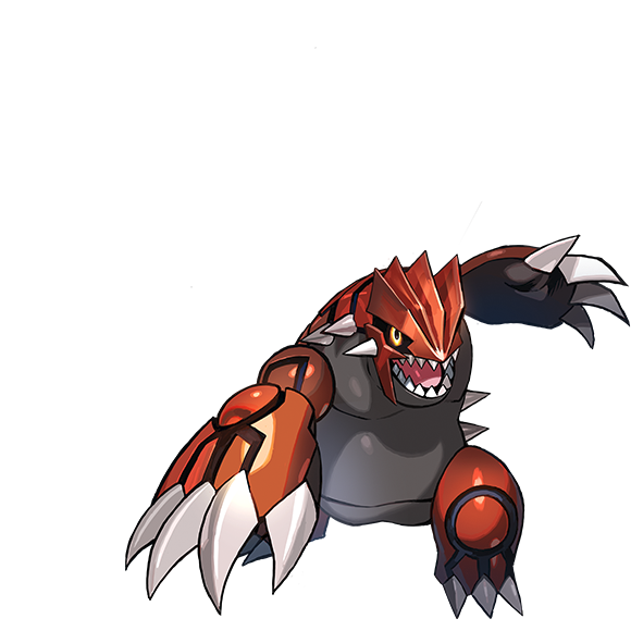 File:Legendary Pokémon Celebration Groudon 2.png