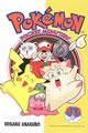 Pocket Monsters volume 4 CY.jpg