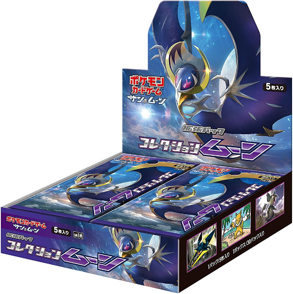 File:Collection Moon Booster Box.jpg