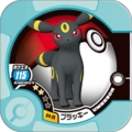 Umbreon U4 28.png