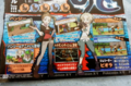 July 2013 CoroCoro p9.png