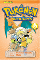 Pokémon Adventures VIZ volume 5 Ed 2.png
