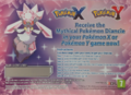 Europe November 2014 Diancie code.png