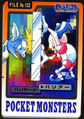 Bandai Mr. Mime card.jpg