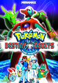 Destiny Deoxys DVD Region 2.png