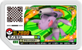 Genesect P PokémonGa-OléGetCampaign.png