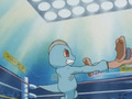 Machop Seismic Toss.png