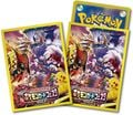 Pokémon Card Festa 2017 Sleeves.jpg