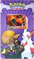 Typhlosion Epic Collection Value Box.jpg