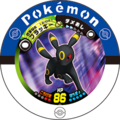 Umbreon 16 021.png