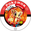 Chimchar 06 037.png