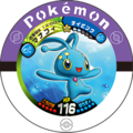 Manaphy 14 004.png