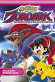 Zoroark Master of Illusions cover FI.png