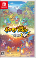 MD Rescue Team DX JP boxart.png