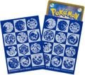 Night Parade Poké Crest Sleeves.jpg