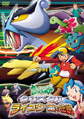 Pocket Monsters Crystal DVD cover.png