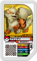 Arcanine 05-015.png
