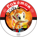 Chimchar 07 039.png