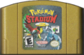 PokemonStadium2Cartridge.png