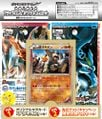 Theater Black Kyurem White Kyurem Movie Commemoration Set.jpg