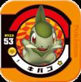 Axew P PokémonFanVol25.png