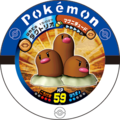 Dugtrio 15 027.png