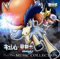 Kyurem VS the Sacred Swordsman Keldeo Music Collection.png