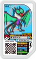 Noivern 01-038.png