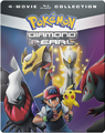 Pokémon Diamond & Pearl 4-Movie Collection.png