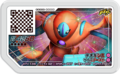 Deoxys UL5-052.png