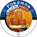 Dugtrio 02 021 BS.png