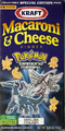 Kraft Pokemon Diamond and Pearl Macaroni.png