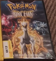 Arceus and the Jewel of Life DVD Region 2.png
