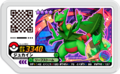 Sceptile UL4-004.png