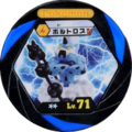 Thundurus P MonsterCollection.png