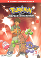 DP Battle Dimension Box 3 Cover.png