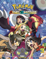 Pokémon Adventures ORAS VIZ volume 3.png