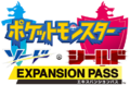 Sword Shield Expansion Pass logo JP.png