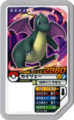 Dragonite 02-019s.png
