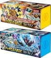 Ultra Sun Ultra Moon Deck Build Boxes.jpg