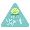 Company Icon Rondo Floral.png