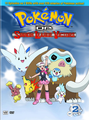 DP Sinnoh League Victors Box 2 Cover.png