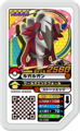 Lycanroc 04-025.png