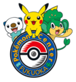 Pokémon Center Fukuoka logo Gen V.png