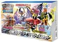 Toys R Us Limited GX Battle Starter Special Set.jpg